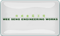 Weeseng Engineering Works
